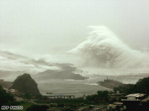 A giant wave whipped up by Typhoon Krosa