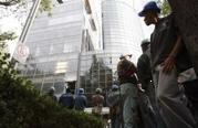 Earthquake Shakes Mexico on 2006-08-011 at 0931 AM