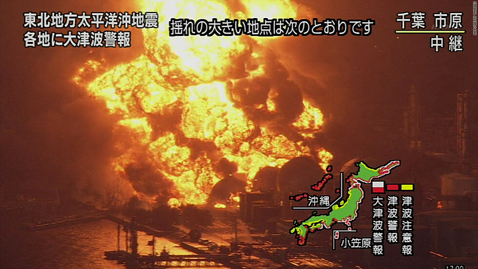 Firefighters battle blaze at oil refinery in Chiba prefecture
