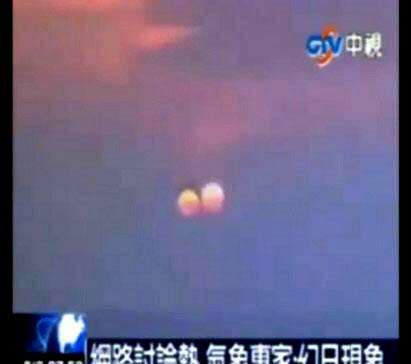 From a video that purportedly shows two suns setting in China