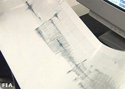 Graphic from Mexican National Seismology Service about Quake