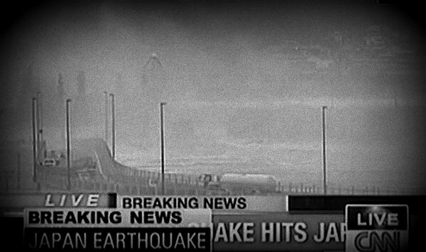 Japan struck by 7.3 earthquake on 7 July 2012