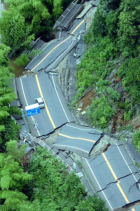 Japan national highway is cut off following a powerful quake