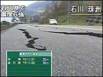 Japanese TV pictures showed main roads buckled by the jolt