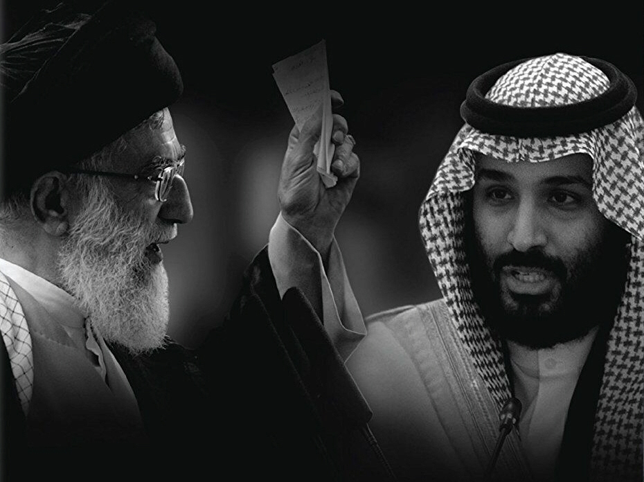 MBS at war with Iran