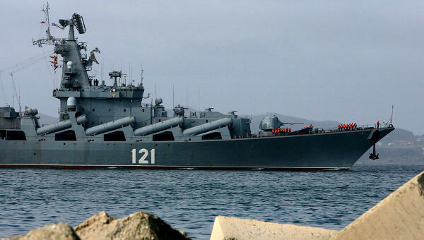 Russia's Moskva guided-missile cruiser
