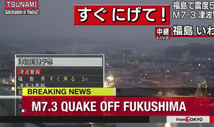 Tsunami fears after massive earthquake strikes Fukushima