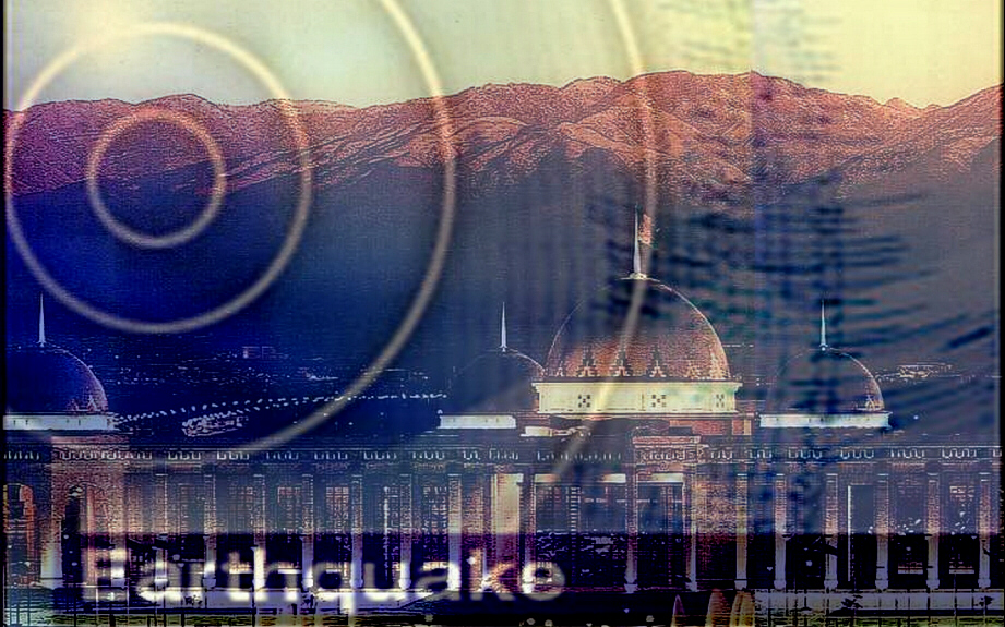 Earthquake rattles Turkmenistan