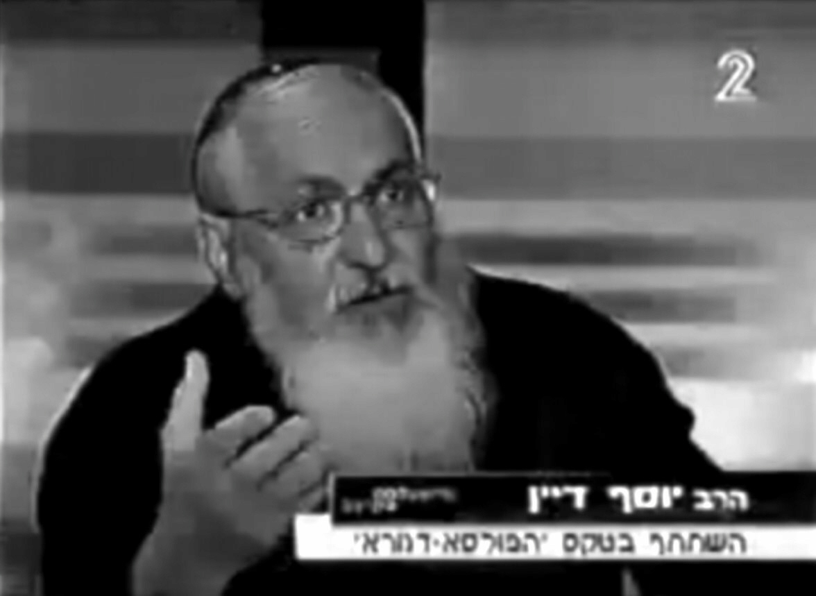 Rabbi Yosef Dayan appears in an Israeli television interview about his use of Pulsa Dinura
